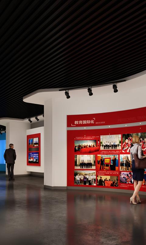 展览馆照明方案